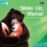 YL-Wake Up