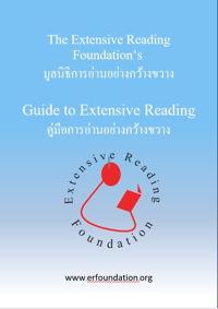 ERF_Guide_Thai-Cover-1